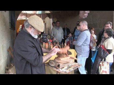 Video Fira del Tocino 2016